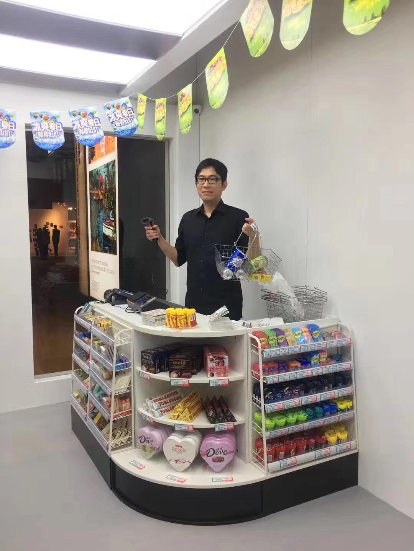 Xu Zhen in XU ZHEN Supermarket 2018 Courtesy MadeIn Company